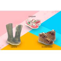 Какие виды обуви бывают: отличаем ботинки от полуботинок, сапоги от полу сапог