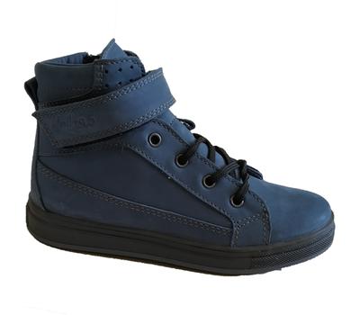 Ботинки детские 01443 С