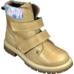 Ботинки детские 01230 Я