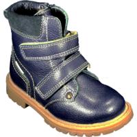 Ботинки детские 90313 С