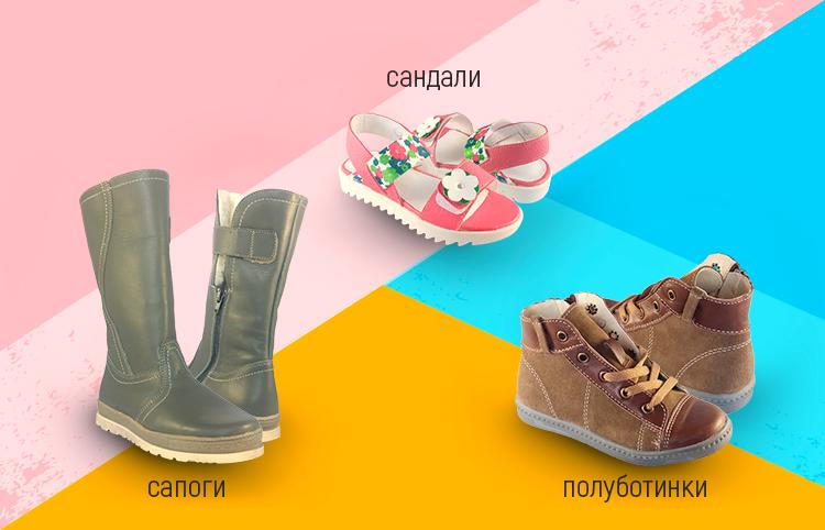 0692b6517 Какие виды обуви бывают: отличаем ботинки от полуботинок, сапоги от полу  сапог